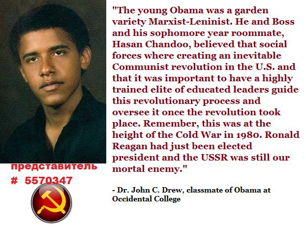 obama giovane comunista